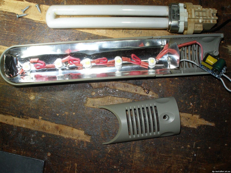 Изготовление светодиодного светильника своими руками
