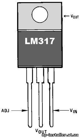 LM 317